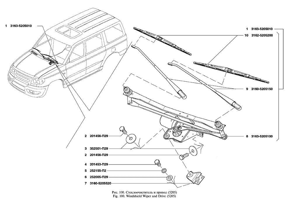 Схема трапеции стеклоочиститела УАЗ Патриот